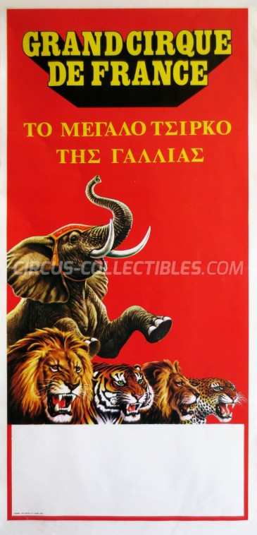 Circo di Francia Circus Poster - Italy, 1982
