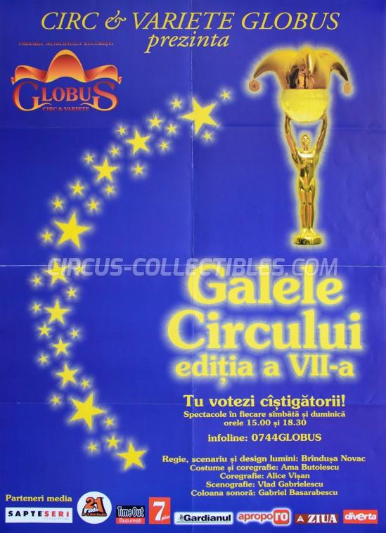Globus Circus Poster - Romania, 2007