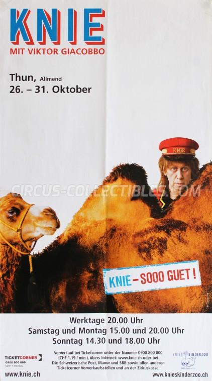 Knie Circus Poster - Switzerland, 2006