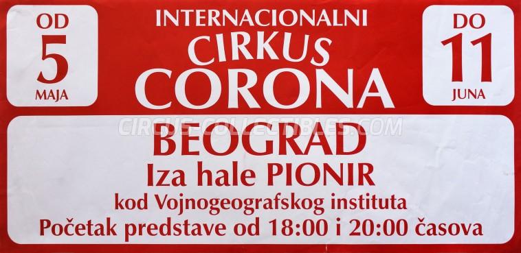 Corona Circus Poster - Serbia, 2017