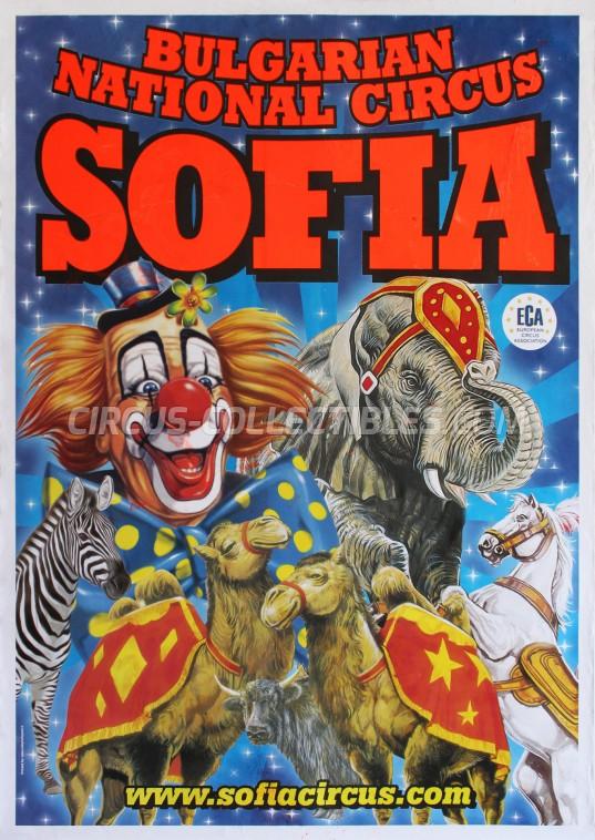 Sofia Circus Poster - Bulgaria, 2014
