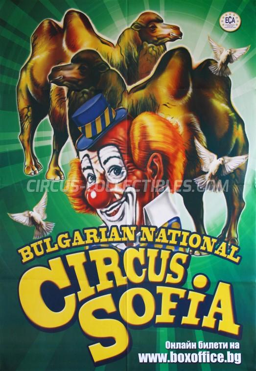 Sofia Circus Poster - Bulgaria, 2017