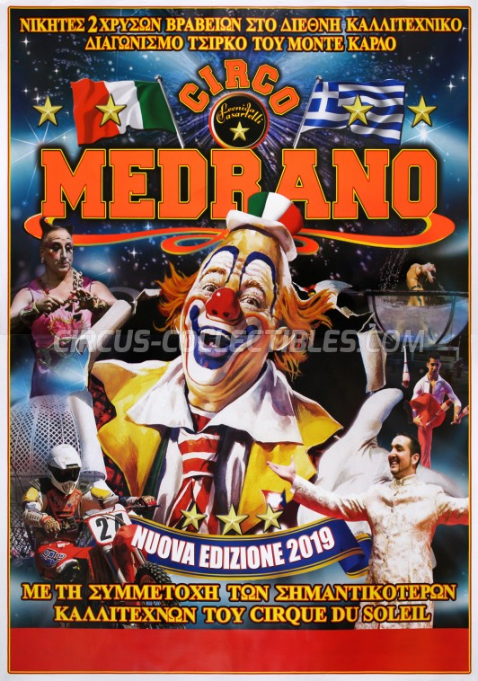 Medrano (Casartelli) Circus Poster - Italy, 2019
