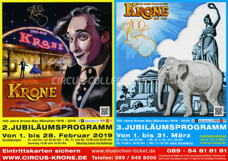 Krone Circus Poster - Germany, 2019