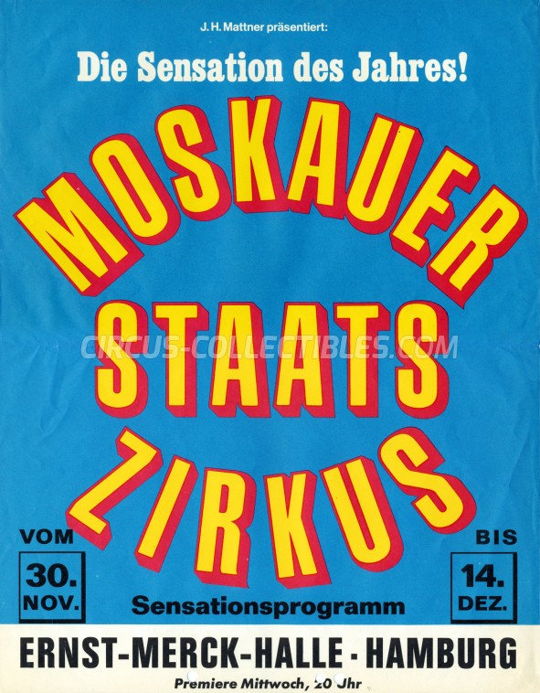 Moscow Circus Circus Poster - Russia, 1977