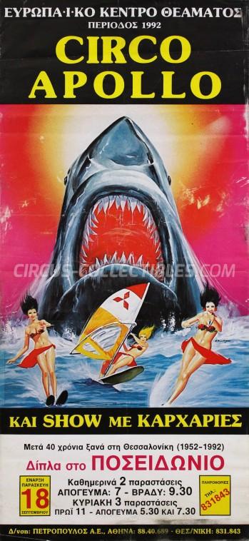 Apollo Circus Poster - Italy, 1992