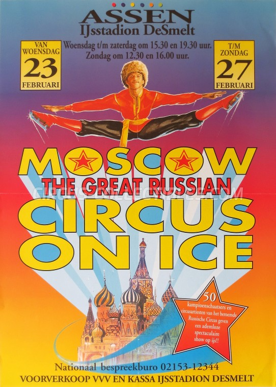 Moscow Circus Circus Poster - Russia, 0