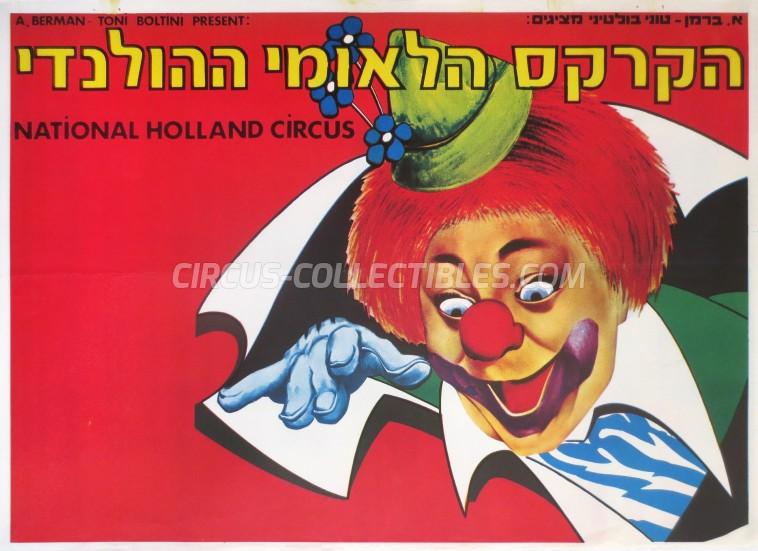 Toni Boltini Circus Poster - Netherlands, 0