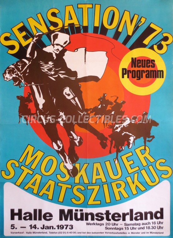 Moscow State Circus  Circus Poster - Russia, 1973