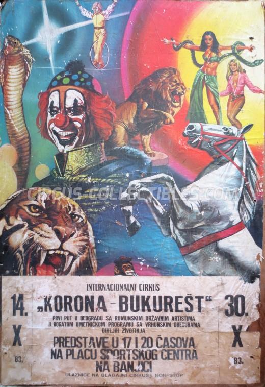 Corona Circus Poster - Serbia, 1983