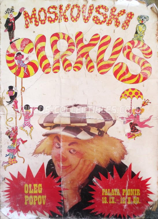 Moscow Circus Circus Poster - Russia, 1980