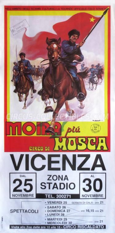 Moira Orfei Circus Poster - Italy, 1988