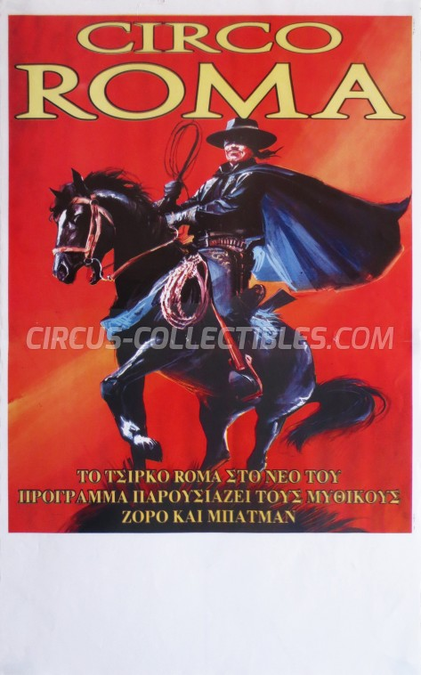 Roma Circus Poster - Italy, 2003
