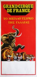Grand Cirque de France Circus poster - Italy, 1982