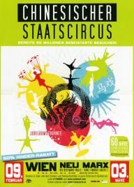 Chinesischer Staatscircus Circus poster - China, 2012