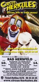 Circus Herkules Circus poster - Germany, 2008