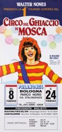 Circo sul Ghiaccio di Mosca Circus poster - Russia, 1991