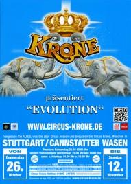 Circus Krone Circus poster - Germany, 2017