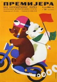 Cirkus Budimpesta  Circus poster - Hungary, 1964