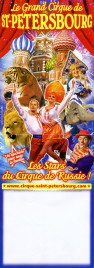 Le Grand Cirque du St-Petersbourg Circus poster - France, 2012