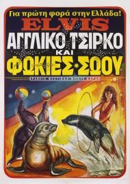 Circo Elvis Circus poster - Italy, 1989