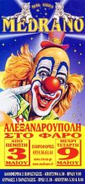 Circo Medrano Circus poster - Italy, 2007