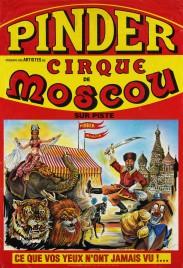 Pinder + Cirque de Moscou Circus poster - France, 1992