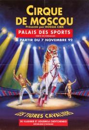 Cirque de Moscou Circus poster - Russia, 1992