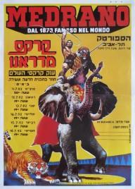 Circo Medrano Circus poster - Italy, 1992