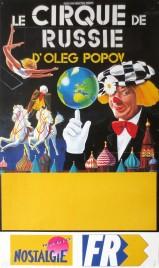 Le Cirque De Russie d'Oleg Popov Circus poster - Russia, 1976