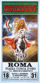 Circo di Stato di Budapest Circus poster - Italy, 1990