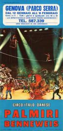 Circo Palmiri Benneweis Circus poster - Italy, 1963