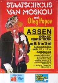 Staatscircus van Moskou met Oleg Popov Circus poster - Russia, 1991