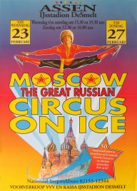 Moscow Circus On Ice Circus poster - Russia, 0