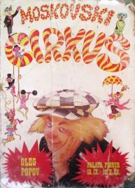 Moskovski Cirkus Circus poster - Russia, 1980