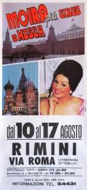 Moira piu' Circo di Mosca Circus poster - Italy, 1989
