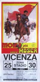 Moira piu' Circo di Mosca Circus poster - Italy, 1988