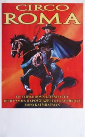 Circo Roma Circus poster - Italy, 2003