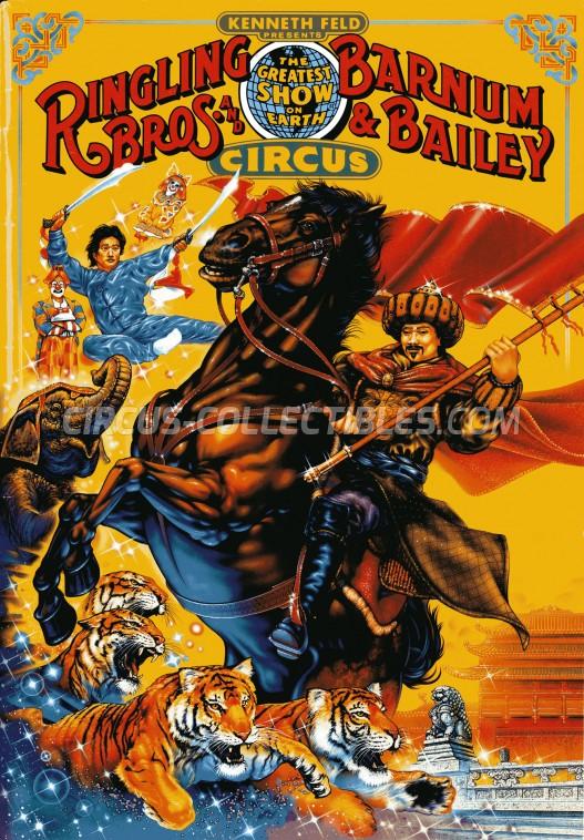 Ringling Bros. and Barnum & Bailey Circus Circus Program - USA, 1992