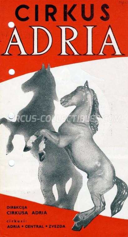 Adria Circus Program - Serbia, 1960