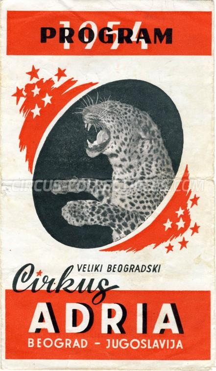 Adria Circus Program - Serbia, 1954
