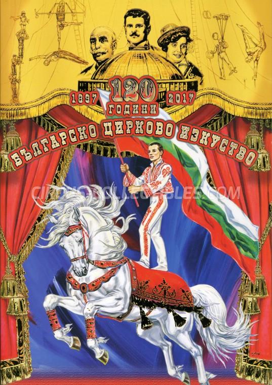 Sofia Circus Program - Bulgaria, 2016