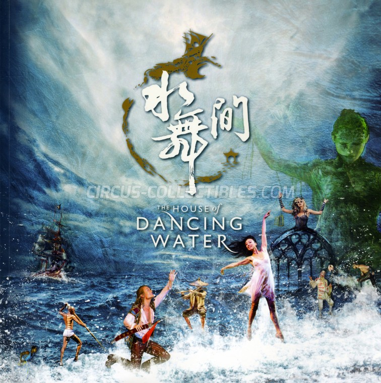 The House of Dancing Water Circus Program - China, 2017