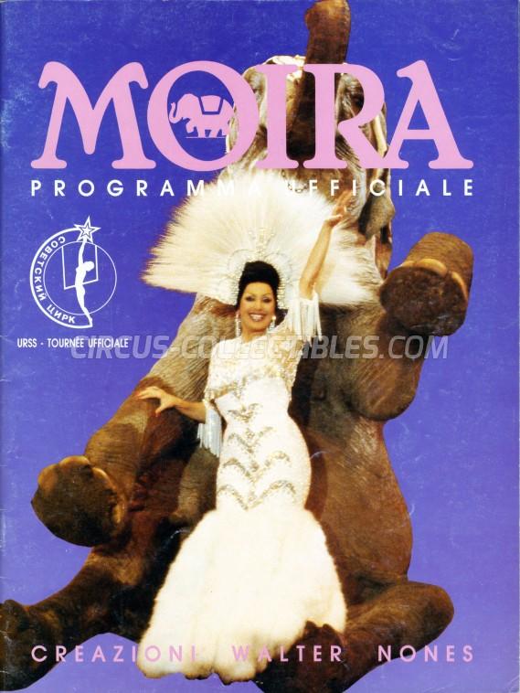 Moira Orfei Circus Program - Italy, 1991