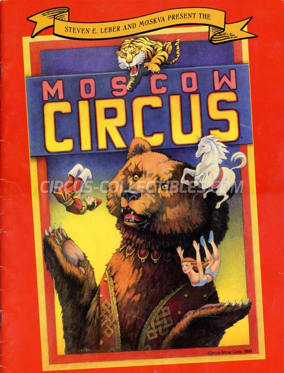 Moscow State Circus  Circus Program - Russia, 1990