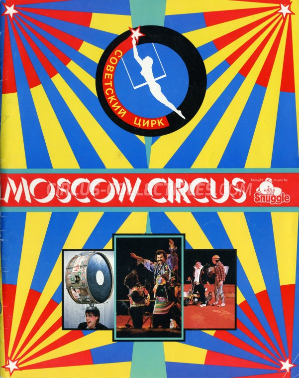 Moscow State Circus  Circus Program - Russia, 1988