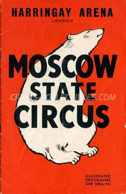 Moscow Circus Circus Program - Russia, 1956