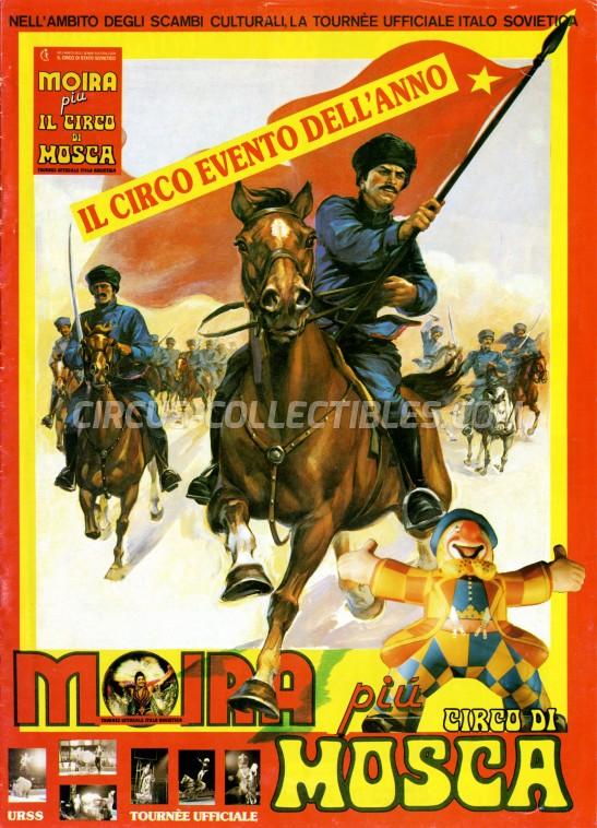 Moira Orfei Circus Program - Italy, 1988