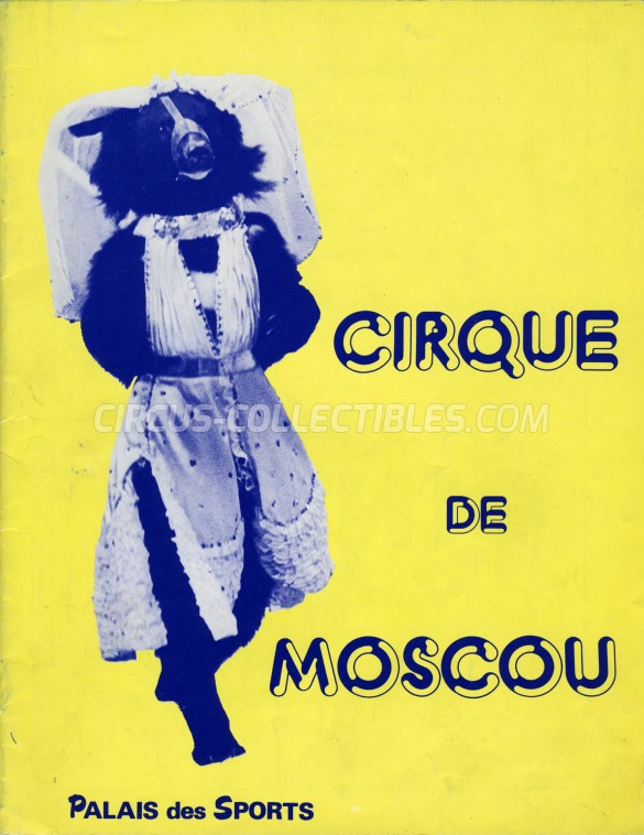 Moscow State Circus  Circus Program - Russia, 1974