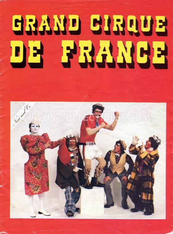 Circo di Francia Circus Program - Italy, 1982
